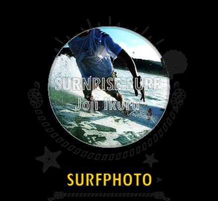 SURNRISE-SURFJoji Ikura SURFPHOTO
