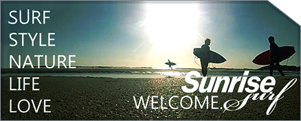 WELCOME to SURNRISE-SURFSHOP